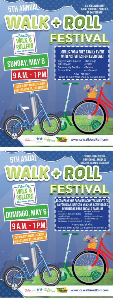 Walk & Roll 2018 Flyer